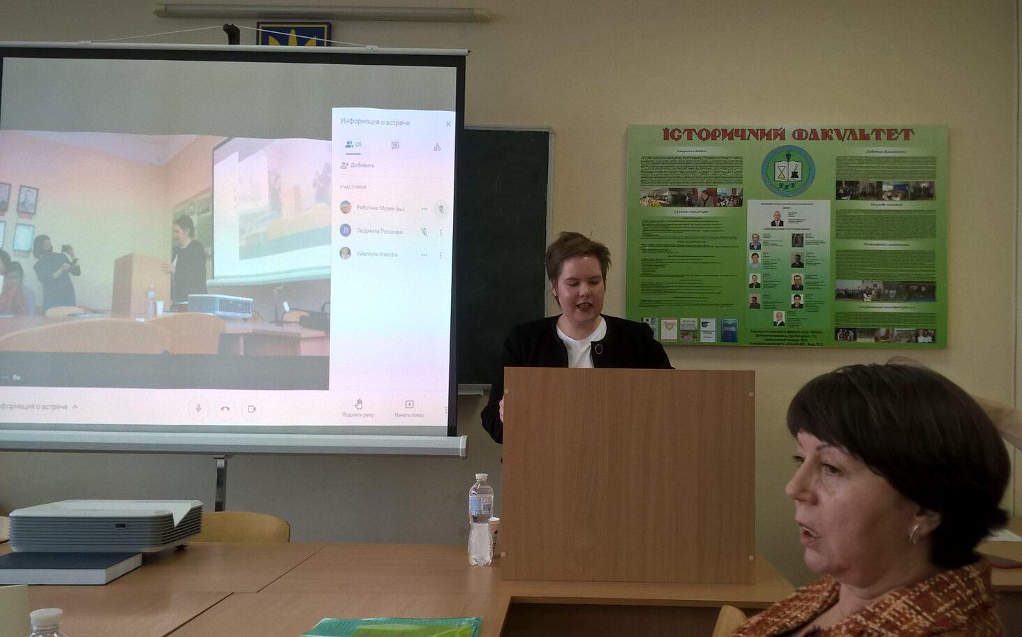 Катерина Грищенко
